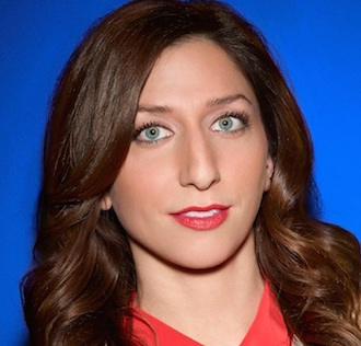 Chelsea Peretti Wiki, Married, Husband or Boyfriend
