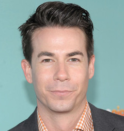 Jerry Trainor Wiki, Married, Wife, Girlfriend or Gay