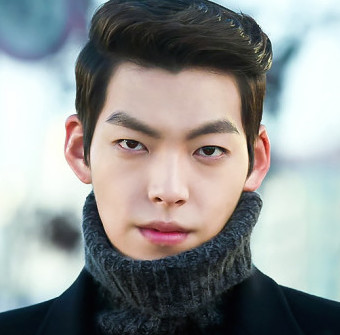 Kim Woo-bin Wiki, Bio, Girlfriend, Dating or Gay and Instagram